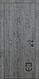 """Входные двухстворчатые двери Патриот MS модель """"Каскад""""  , фото 3"""