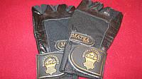 Перчатки тяжелоатлетические с напульсником из натуральной кожи XL