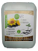 Органо-минеральное удобрение Ekovit для подсолнечника 10л