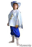 Детский новогодний костюм Мушкетер