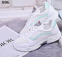 Белые кроссовки с ментоловыми вставками 896
