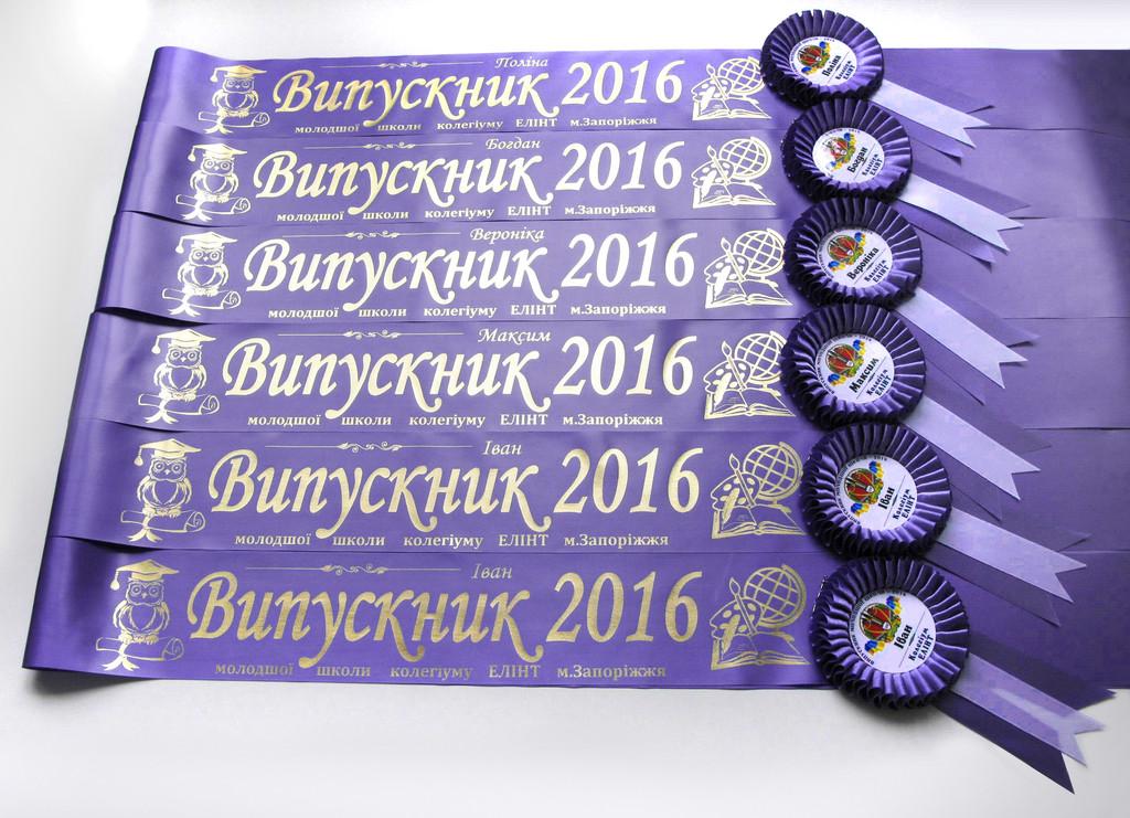 Лавандовая лента «Выпускник 2019» (надпись - основной макет №1) и медаль «Выпускник 2019» — «Капелька».