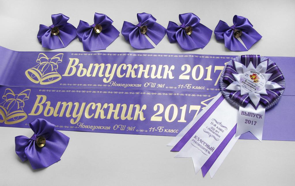 Лавандовая лента «Выпускник 2018» (надпись - основной макет №4), медаль «Выпускник 2018» — «Камелия» и бант из атласной ленты с колокольчиком ручной работы.