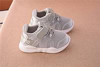 Кроссовки детские.Дышащие кроссовки для девочки.Арт.Г1203
