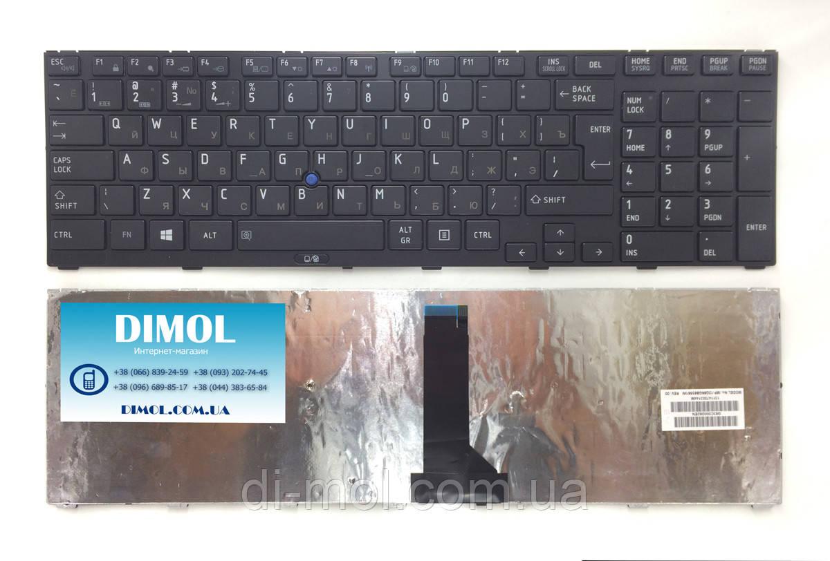 Оригинальная клавиатура для Toshiba Tecra R850, R950, R960 black glossy, (black frame), RU