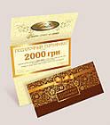 Сертификат на 1000 грн, фото 2