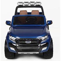 Детский двухместный электромобиль AT Ford Ranger 4X4 Blue (F 650), фото 2