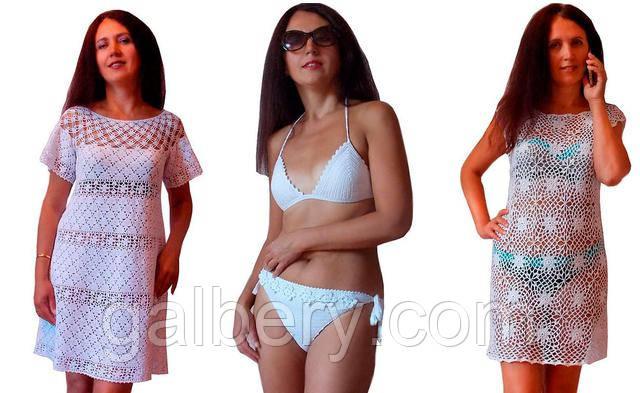 0ce6fea0053a9 В ассортименте магазина появились новые модели вязаных купальников, пляжных  туник и платьев крючком , красивейшие, очень модные в этом сезоне пляжные  ...