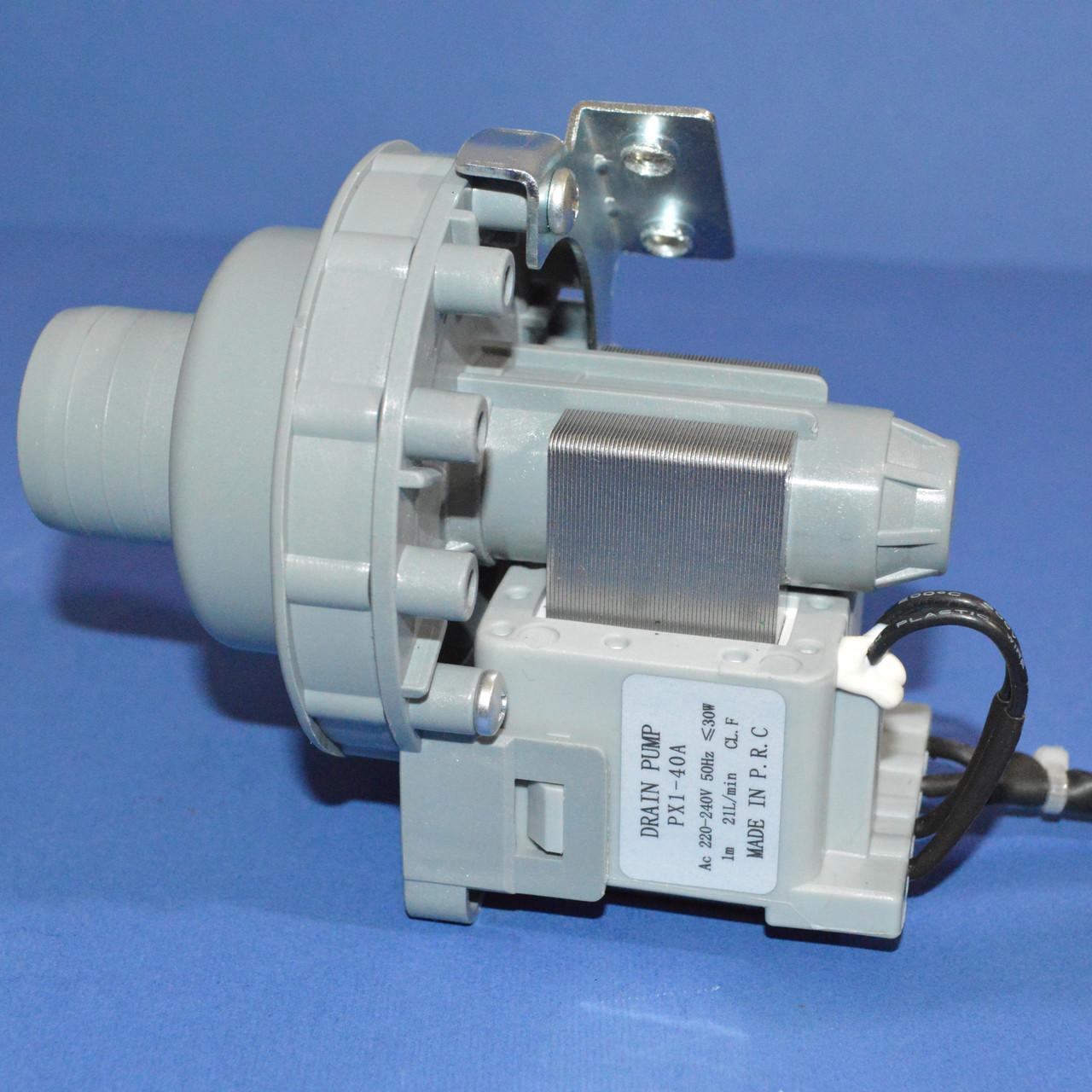 Насос PX1-40A с улиткой для стиральной машины полуавтомат Saturn универсальный