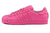 Женские кроссовки Adidas Superstar Supercolor Bold Pink