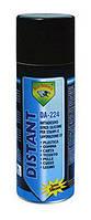 Спрей защитный, отделитель для пресс-форм без силикона (DISTANT) 400 ml