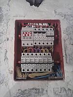 Установка люстры Киев (096)906-02-24 Вызвать электрика в Киеве