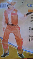 Карнавальный взрослый костюм  Ковбоя, фото 1