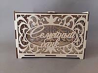 Коробка для денег из фанеры резная не крашенная, фото 1