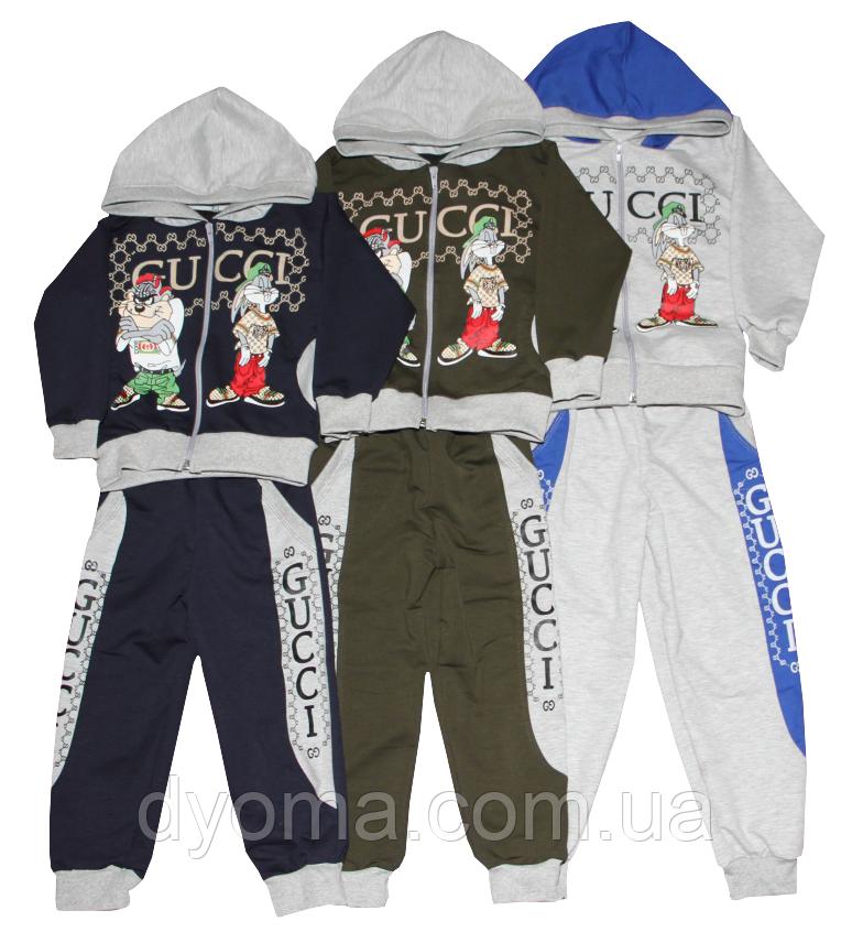 """Детский спортивный трикотажный костюм """"Gucci"""" для мальчиков (двунитка)"""