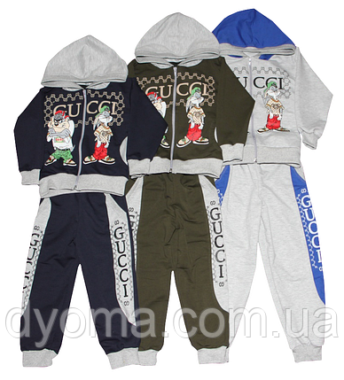 """Детский спортивный трикотажный костюм """"Gucci"""" для мальчиков (двунитка), фото 2"""