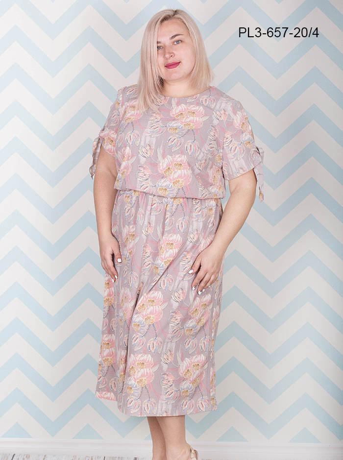 4d2607a8656 Женское летнее платье из шелка свободного покроя   цвет пудра   размер  66