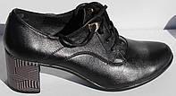 Женские туфли на каблуке, кожаные женские туфли от производителя модель НП517Т, фото 1