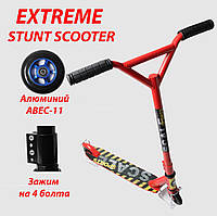 Трюковой самокат Scale Sports Extrem Abec-11 красный