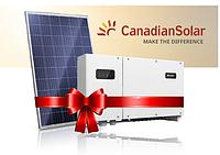Комплект обладнання для сонячної електростанції