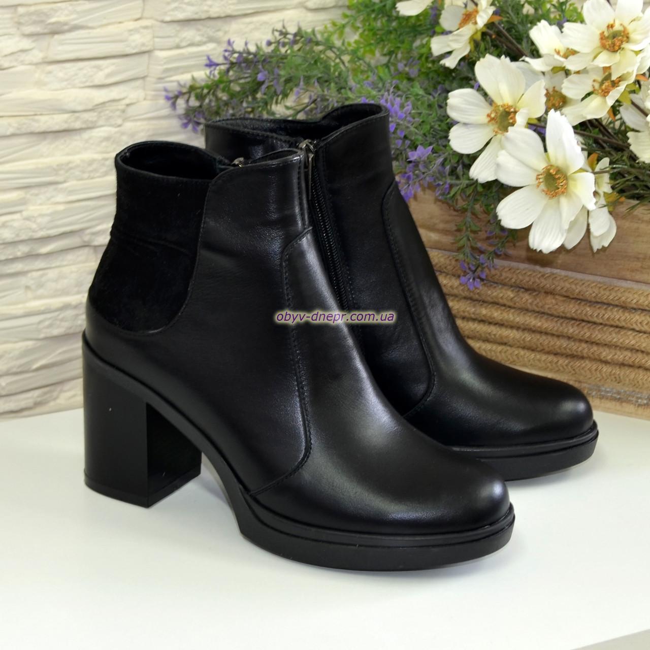 Полуботинки женские черные демисезонные на устойчивом каблуке. 37 размер