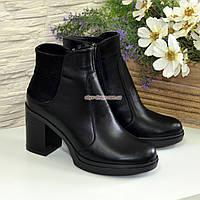 Полуботинки женские черные демисезонные на устойчивом каблуке. 37 размер, фото 1