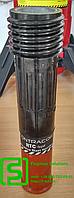 Сопло Вентури RTC 11.0 мм Contracor карбид вольфрама