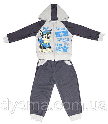"""Детский спортивный трикотажный костюм """"Собачий патруль"""" для мальчиков (двунитка), фото 2"""