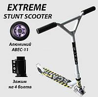 Трюковой самокат Scale Sports Extrem Abec-11 белый