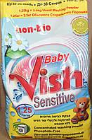 Стиральный порошок для стирки детского белья VISH Baby 1,25 кг.
