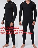 Мужское термобелье с шерстью с высоким воротником