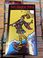 """Карты Таро """"Ошон Дзен Таро"""" размер 10*5 см, фото 1"""