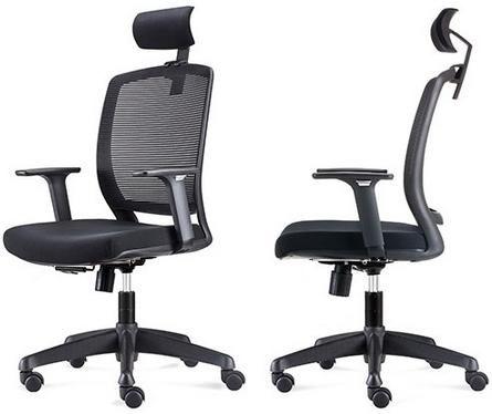 Кресло офисное с регулируемыми подлокотниками Акцент черный