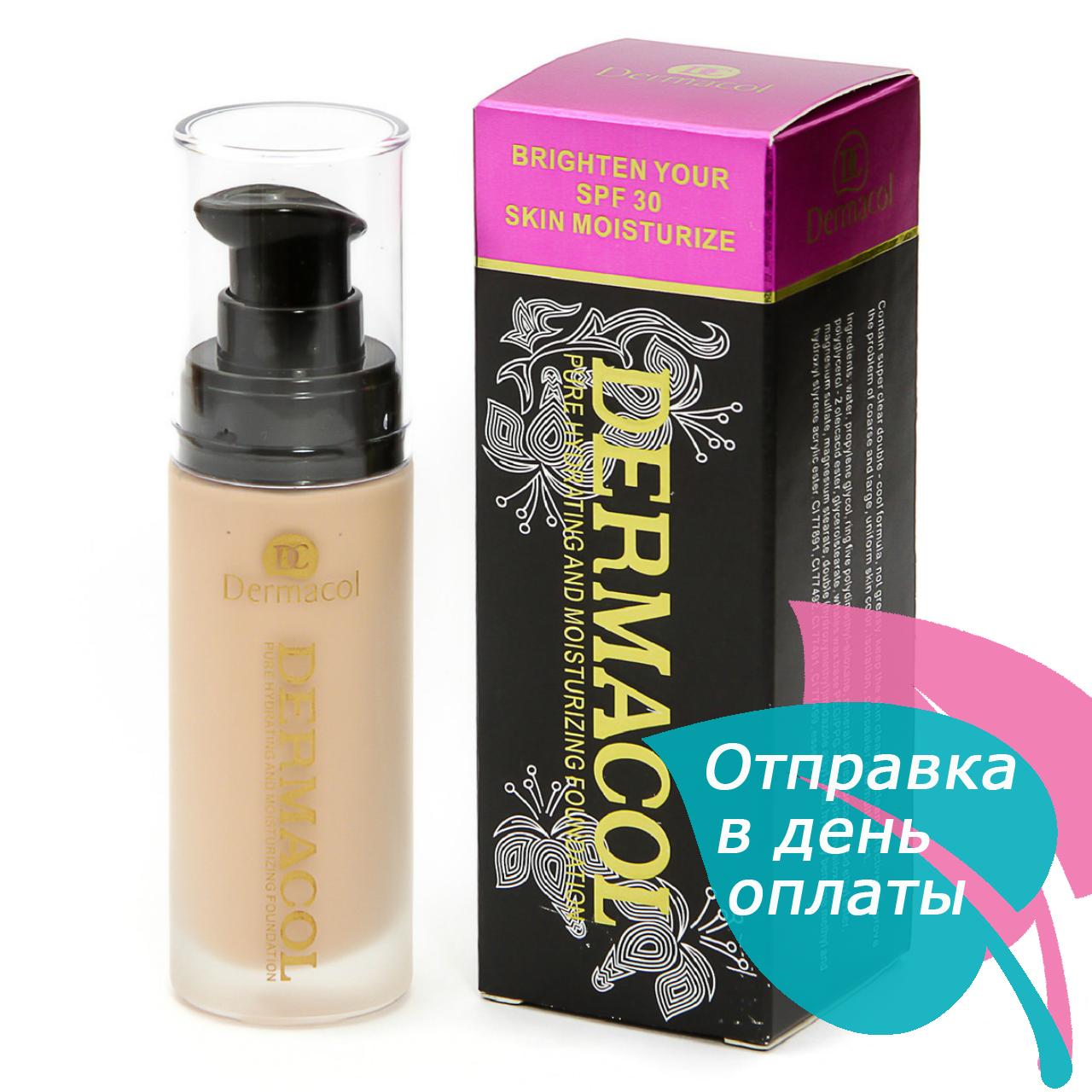 Тональный крем Dermacol Bright your SPF 30 skin moisturize