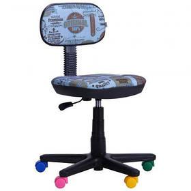 Кресло детское Бамбо Катони Джинс (AMF-ТМ)