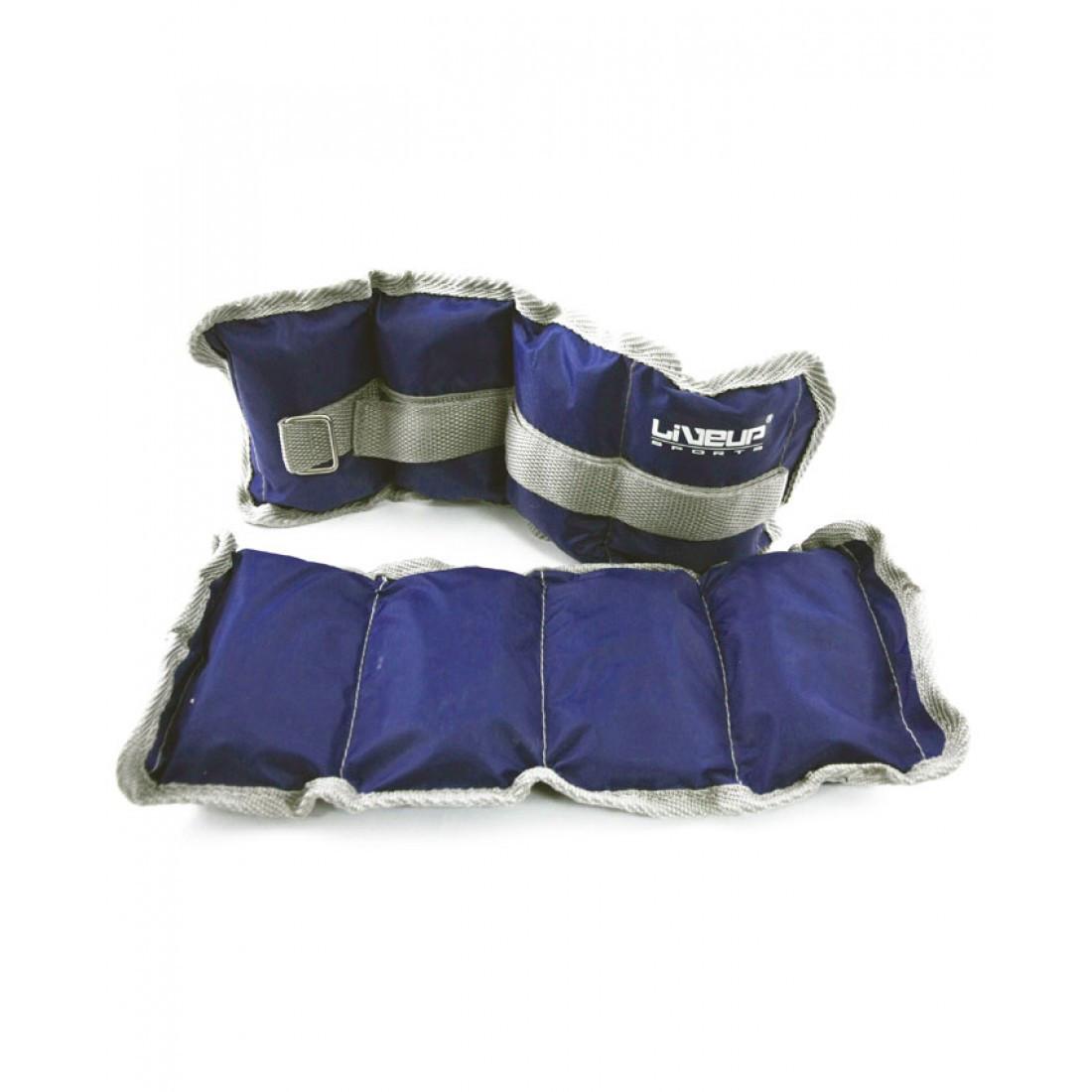 Утяжелители-манжеты для рук и ног LiveUp Wrist/Ankle Weight 2шт х 1 кг