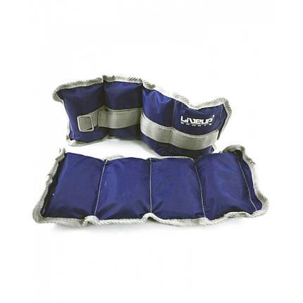 Утяжелители-манжеты для рук и ног LiveUp WRIST/ANKLE WEIGHT (2шт х1 кг), фото 2