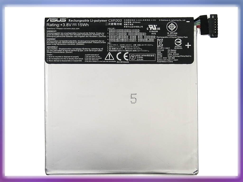 Аккмулятор ASUS (C11P1303) Memo Pad ME571K (3.8V 15Wh).