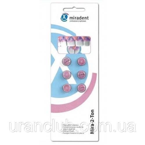 Таблетки для выявления зубного налета MIRA-2-TON