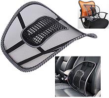 Органайзеры и подушки на сиденье, подголовник автомобиля