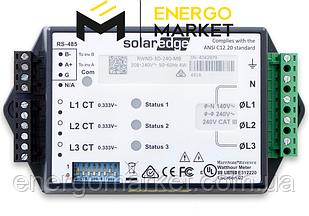 Счетчик электрической энергии Solar Edge SE-WNC-3Y-400-MB-K для сетевых инверторов 1PH/3PH 230/400V