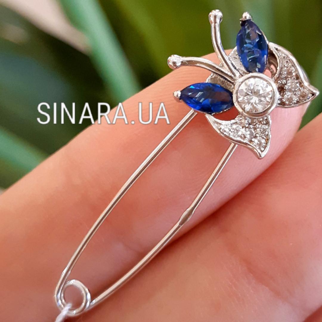 Восхитительная серебряная булавка Бабочка, родированная с фианитами