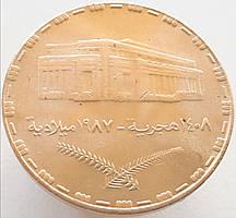 Судан 20 киршей 1987