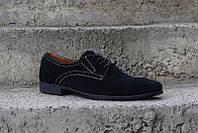 Все товары от Магазин чоловічого взуття Bims 3544abff821e4