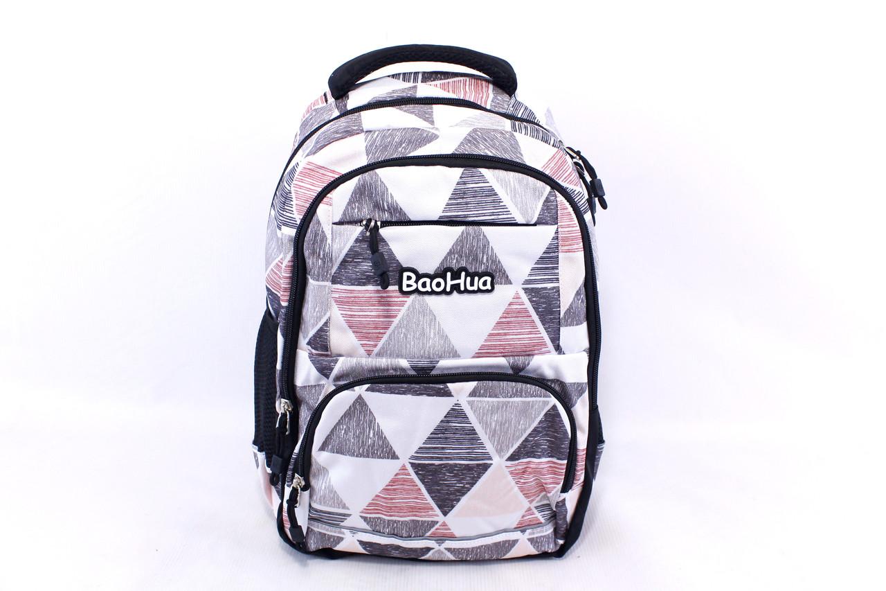 """Подростковый школьный рюкзак """"Baohua 7617"""" Белый"""