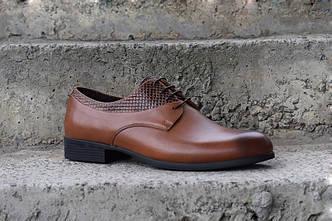Туфлі ІКОС/IKOS, будь оригінальним!