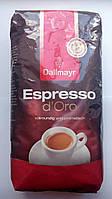 Кофе в зернах Dallmayr Espresso d'Oro 1 кг