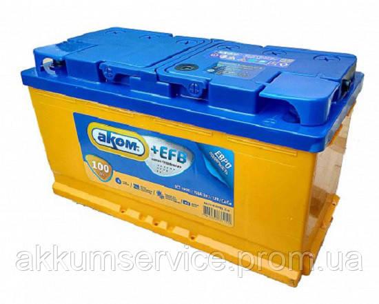 Аккумулятор автомобильный АКОМ +EFB 100AH R+ 930A