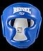 Шлем тренировочный синий REYVEL винил, фото 2