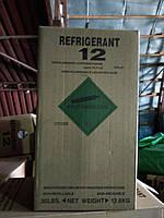 Фреон R-12